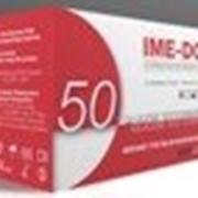 Тест-полоски IME-DC (ИМЕ-ДИСИ) - 50 шт. фото