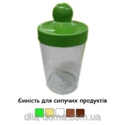 Емкость для сыпучих продуктов 0,8 литра 113274 фото