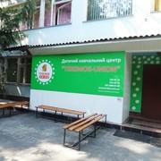 Обучающий центр для детей фото