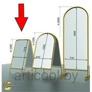 Штендер прямоугольный двухсторонний раскладной фото
