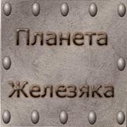 Ремонт внешних жестких дисков флешек sdcard рудный казахстан фото