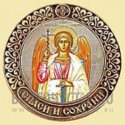 Калужская церковная мастерская Ангел Хранитель - автомобильная икона-наклейка, медь Высота иконы 5,4 см фото