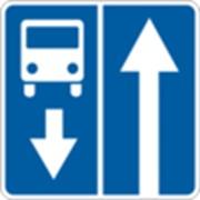 Дорожный знак Дорога с полосой для дв-я маршрутных трансп-х ср-в 5.8 5.9 ДСТУ 4100-2002 фото
