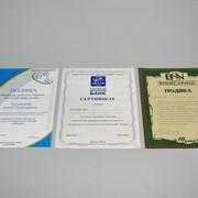 Дипломы, сертификаты, грамоты, плакаты, открытки фото