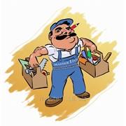 Слесарь-сантехник - Домашний мастер, мастер на час недорого в Киеве и пригороде фото