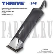 Профессиональная машинка для стрижки животных THRIVE / ТРАЙВ 305 фото
