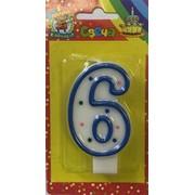 """Свеча для торта Цифра """"6"""", голубая окантовка, (MILAND) фото"""