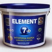 Інтер'єрна фарба ELEMENT 7. фото