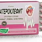 Атероклефит 30капс /Эвалар/ фото