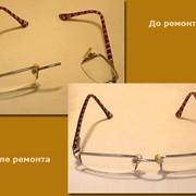 Изготовление и ремонт очков коррекции зрения в Актау фото