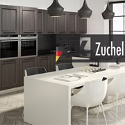 Мебель кухонная Мангейм Шоколад фото