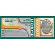 Рулонная, матовая бумага для САПР и ГИС (экономичный тип), ролик 1067мм*45м, 90 г/м2 фото