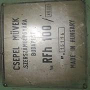 RFh 100/3000 тяжелый радиально сверлильный станок фото