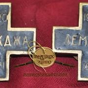 Кресты гражданской войны фото