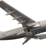 Курьерские услуги по доставке корреспонденции авиатранспортом Жезкент - Аксу весом от 1,0 до 1,5 кг фото