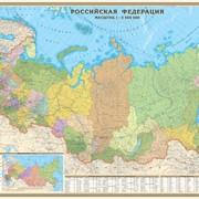 Настенная карта России на английском языке фото