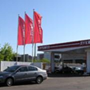 Печать флагов в Алматы фото