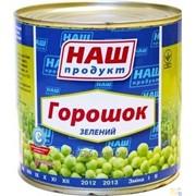 Горошек зеленый консервированый, 425 г фото