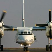 Аренда Antonov 32 (АН-32) фото