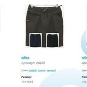 Юбка для девочек ТМ Deloras. Реализуем подростковую одежду только оптом! фото