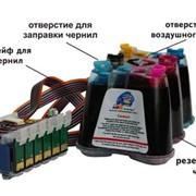 Установка систем СНПЧ фото