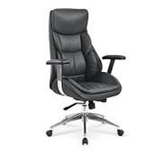 Кресло компьютерное Halmar IMPERATOR (черный) фото