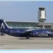 Авиабилеты на международные рейсы фото