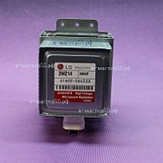 Магнетрон 2M214 240GP 950Вт для свч-печи LG ОРИГИНАЛ фото