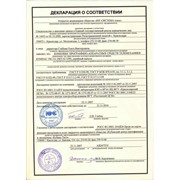 Сертификация товаров фото
