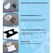 Детали из пластмасс для изоляции верхнего строения пути фото