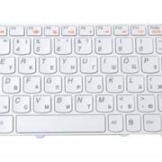 Клавиатура для ноутбука Lenovo IdeaPad S10-3 RU, White Series TGT-744R фото