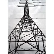 Разработка проектов наружного и внутреннего электроснабжения и составление сметной документации на монтажные, наладочные и ремонтные работы фото