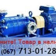 Насос центробежный модифицированный ЦНСгМ 38-132 фото