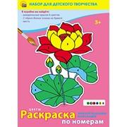 """Набор д/т раскраска по номерам """"Цветы"""", 6 цв., (Рыжий кот) фото"""