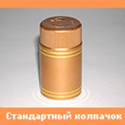 Колпачек полимерный с дозирующим устройством и выдвижным клапаном фото