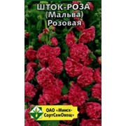 Шток-роза (Мальва) Розовая фото