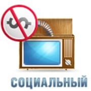 Цифровое телевидение фото