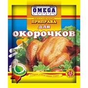 Приправа для Окорочков фото