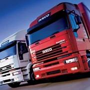 Мониторинг грузов фото