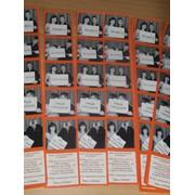 Приглашения, открытки фото