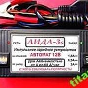Умное зарядное АКБ ,с режимом хранения АКБ фото