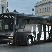 First Bus - банкетный зал, ресторан, лимузин, выездной корпоратив, ночной клуб, аттракцион, 3D кинотеатр, караоке или незабываемый трансфер в одном лице фото
