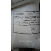 Триполифосфат натрия технический фото