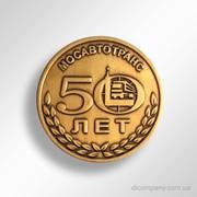 Памятная медаль DIC-0293 Мосавтотранс фото
