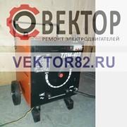 Ремонт сварочного оборудования трансформатора фото