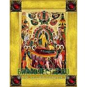 Благовещенская икона Успение Пресвятой Богородицы, копия старой иконы, печать на дереве, золоченая рамка, стразы Высота иконы 18 см Красные стразы фото