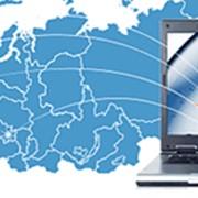 Создание методического и программного обеспечения для инвестиционного и финансового анализа фото