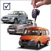 Лизинг автомобилей ВАЗ, ГАЗ, ЗАЗ фото