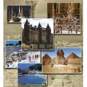 Лицензирование Туристической деятельности фото