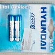 Аккумулятор 485290 ( ААА ) Hyundai 300 mAh ACCU Ni-MH ( 1,2 v ) (уп.2 шт.) фото